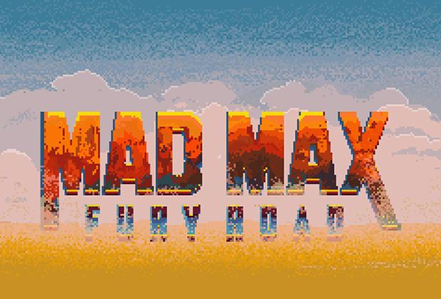 mad-max-cizim1
