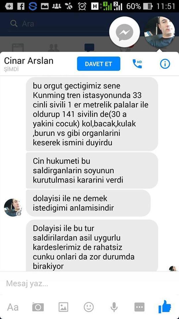 cin15